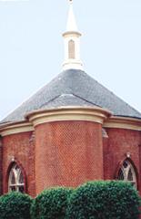 Paca Street Chapel Apse